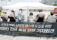행진→소송→혈서→천막 농성…등록금 환불 두고 대학가 갈등