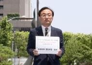 """'한명숙 위증' 주장한 재소자 """"대검 감찰부가 조사해라"""""""