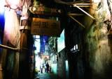 서울시, '돈화문로 피맛길' 등 골목길 재생 나선다