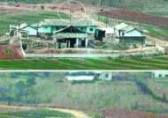 """[속보] """"북한, 대남확성기 재설치 작업 중"""""""