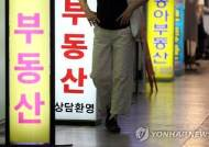 [서지영 기자의 랜드ing] 문재인 정부의 21번째 '핀셋' 규제…이번엔 통할까?