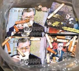 """시진핑이 식량 80만t 보내자…북한 """"남측은 삐라만 보낸다"""""""