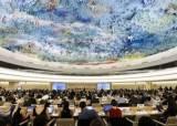 유엔, '18년 연속' 북한 인권침해 규탄 결의안 채택