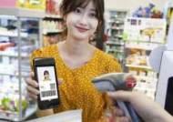 모바일 앱으로 운전면허·신분 증명…이통3사 국내 최초 상용화