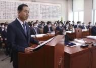 """여당만 참여한 법사위, 대법원에 """"한명숙 2심, 공판중심주의 후퇴"""""""