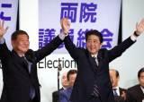 아베가 제일 싫어하는 이시바…지지율 31% 진짜 대세론 타나