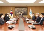 조윤제 금통위원, '직무관련성 있다' 판단에 보유주식 매각해야