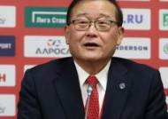 최고인사책임자 한라그룹 회장, LG·삼성 출신 영입하고 신사업에 사활