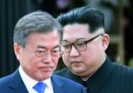 김여정·볼턴까지 '독한 입' 난타전…샌드위치된 文정부 '한반도 운전자론'