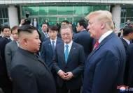 """[단독]""""애초 북측 통일각서 둘만 보려던 북·미…한국이 막았다"""""""