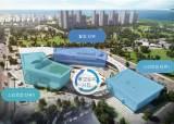 인천 스타트업 파크, 유니콘 기업 육성 본격 시동