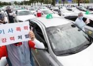 택시기사 폭행 후 택시 탈취해 음주사고 낸 30대 결국 구속