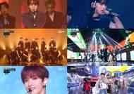 """세븐틴, 신곡 'Left & Right'→2020 버전 '만세'까지 """"꽉 채운 컴백쇼"""""""