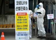 코로나로 정신없는 데 감투(의장)싸움 중인 민주당 대전시의회