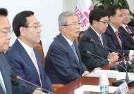 [월간중앙] 김종인 체제와 범보수 잠룡들의 궁합