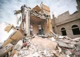 '코로나 휴전' 끝, 전쟁 시작…예멘 반군, 사우디에 미사일 공격