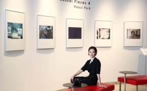 """하시시 박, 봉태규 가족 사진전…""""추억 원한다면 사진 프린트 꼭 하세요"""""""