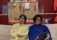 """잔나비 장경준 결혼과 동시에 잠정적 활동 중단..""""3집 참여하지 않기로"""""""