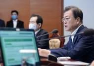 '실업자·해고자도 노조 가입 허용' 정부 재추진…국무회의 통과