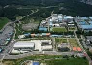 한국전기연구원 'IEC 61850' 시험인증기관 자격 획득