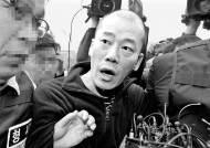 '방화·살인' 안인득 무기징역···심신미약 인정돼 사형서 감형