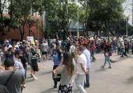 멕시코 남부 7.4 강진으로 최소 2명 사망…교민 1명 다리 골절