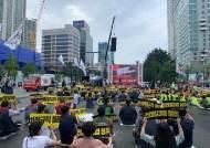 '집회금지' 결정에도 대구서 민노총 3500명 도심 노동자대회