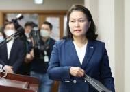 """WTO사무총장 '출사표' 유명희…日 언론 """"공세 강화 우려"""""""
