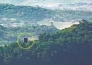 [보고] 김정은, 개성공단 軍주둔 등 대남 군사행동계획 보류