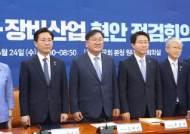 """日 추가 수출보복 예고에…당정 """"소부장 관리 품목 338개 확대"""""""