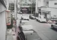 초등생 車로 친 친구 엄마…경주 스쿨존 운전자 구속영장 기각