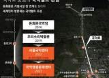 서울 돈화문로 일대 '국악로' 국악명소 된다