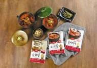 [맛있는 도전] 자연 재료 전통방식으로 끓여 한식의 깊은 맛 살린 '국탕찌개'