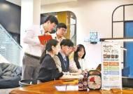 [제약&바이오] 임직원 행복이 사회적 가치 창출 원천쌍방향 소통 창구 개설, 인권위 운영