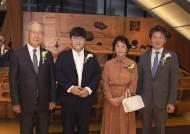 방시혁 빅히트 엔터테인먼트 의장, 25일 제14회 '포니정 혁신상' 수상