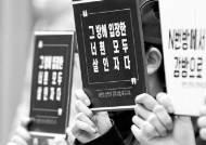"""'박사'에 정보 넘긴 사회복무요원, """"내 판결문은 남이 못보게 해달라"""""""