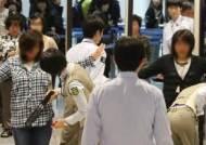"""인천공항 노조 """"단톡방 막말은 가짜뉴스…수사의뢰 예정"""""""