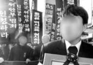 """[단독]박두리 할머니 딸 """"윤미향, 조의금 장부조차 안 보여줬다"""""""