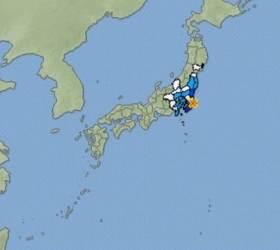 <!HS>일본<!HE> 지바현 동쪽 해역서 규모 6.2 <!HS>지진<!HE>