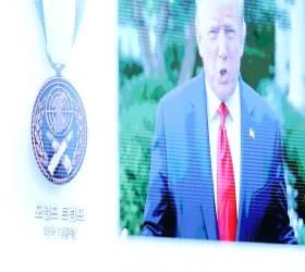 """트럼프, 6·25 70주년 메시지 """"<!HS>공산주의<!HE> 막아…승리 축하"""""""