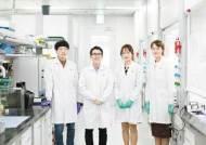 [제약&바이오] R&D 투자 제약업계 최고 수준 … 항암·면역·대사질환 신약 개발 집중