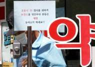 """""""감기약 매출 3분의1토막""""…코로나가 애꿎게 제약사 울렸다"""