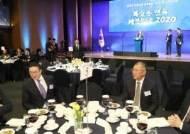 현대차 '미래차 드림팀' 만든다…삼성·LG·SK와 배터리 동맹