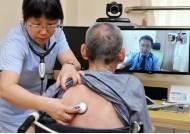 해외에서도 처방전 받는다…재외국민 원격의료 2년간 허용