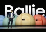 '볼리' 만든 세바스찬 승, 삼성 AI반도체 개발 이끈다