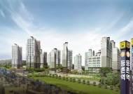 [분양 포커스] 서울 새 아파트가 1800만원대!  마곡지구·강북횡단선 옆