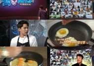 '백파더' 첫방 뒷얘기 담은 60분 편집판 내일(27일) 방송