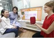 [상반기히트상품] KT의 IPTV를 활용한 영유아 영어 교육 '스콜라스틱 AI튜터'