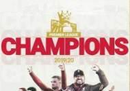 클롭의 리버풀, 30년 만에 리그 우승
