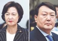 """'광폭 행보' 보이는 추미애···일각 """"與 대신 윤석열 사퇴 압박"""""""